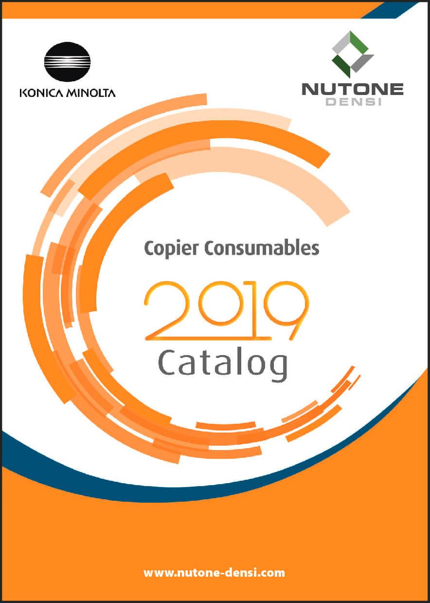 Copier Consumables Catalog Cover KONICA